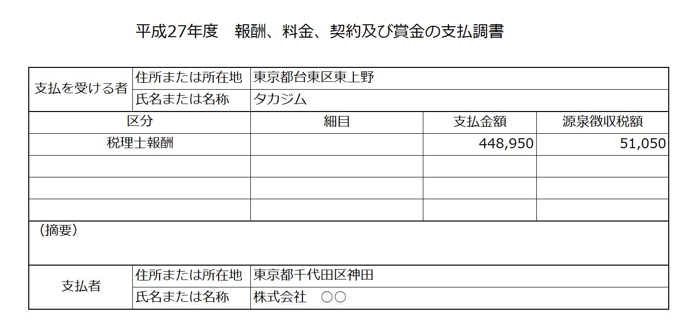スクリーンショット 2016 08 16 0 11 38