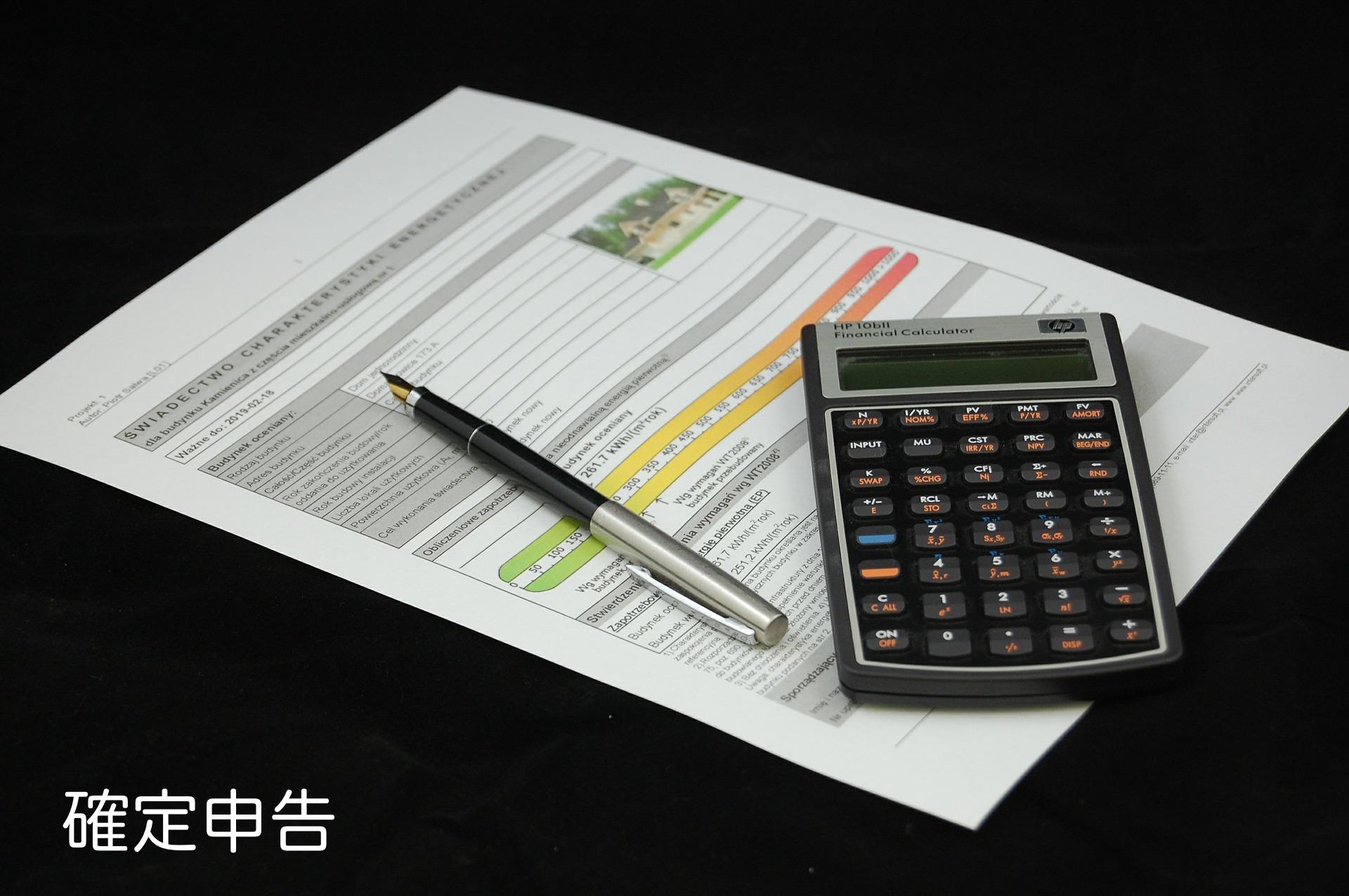 Calculator 428301 1920